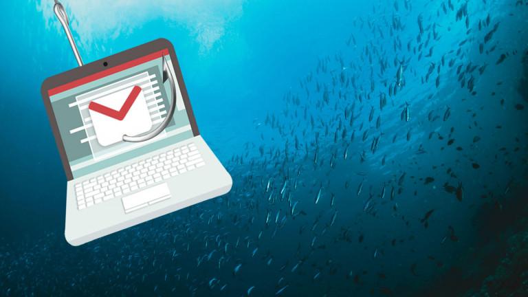 phishing-security